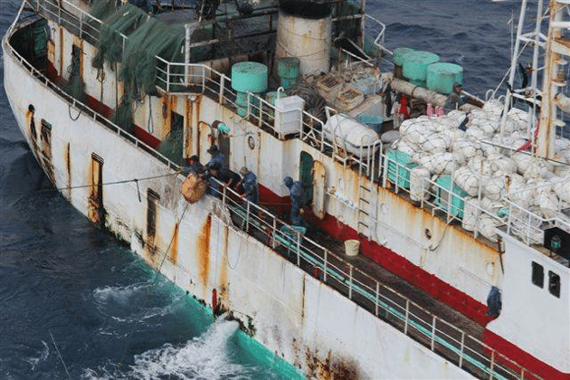 Illegal Fishing Vessel  Bangun Perkasa