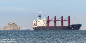 wise honest bulk carrier